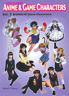 Joys Japanimation How To Draw Anime Game Characters Vol 5 Bishojo