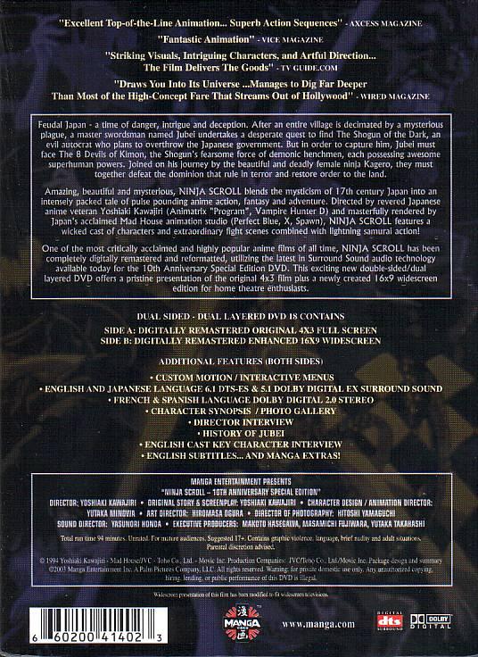 Ninja scroll (dvd, 2003, 10th anniversary special edition)   ebay.